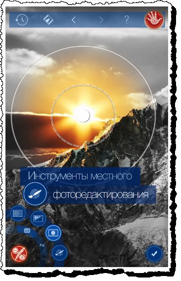 aplikacije za izravno druženje aplikacija za pronalaženje krpelja